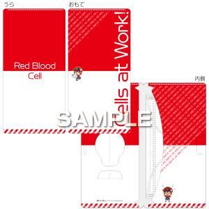 ヒサゴ はたらく細胞 マスクケース 赤血球 HH1701 shop-shiba-kyoto