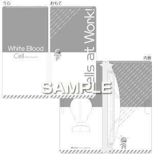 ヒサゴ はたらく細胞 マスクケース 白血球(好中球) HH1702 shop-shiba-kyoto