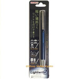ゼブラ ライト付きボールペン ライトライト Lightwrite 油性 0.7mm ダークブルー P-BA95-DB|shop-shiba-kyoto