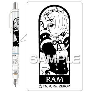 Re:ゼロから始める異世界生活 リゼロ ラム デルガード 白 0.5mm シャープペンシル ゼブラ ヒサゴ HH0732 shop-shiba-kyoto