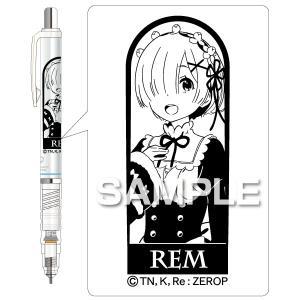 Re:ゼロから始める異世界生活 リゼロ レム デルガード 白 0.5mm シャープペンシル ゼブラ ヒサゴ HH0733 shop-shiba-kyoto