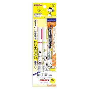 ジャストフィット モジニライン×スヌーピー 3本セット 数量限定 蛍光ペン+サラサクリップ ゼブラ ...