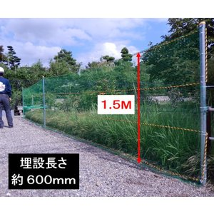 鳥獣対策を単管杭で!支柱の高さは1.5M・打込み長さ約600mm、杭と支柱の2パーツ、杭の長さは打込みやすい700mm、いろんなネットが張れる。|shop-shinkou