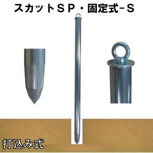 固定式の車止めポール。掘削も基礎工事も不要な打込み式!DIYでも簡単設置。|shop-shinkou