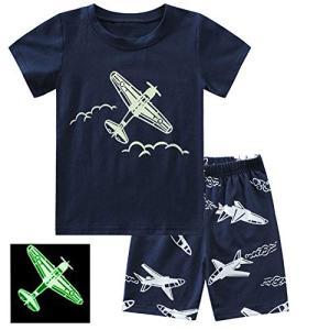 Enfants Cheris子供パジャマ 男の子 上下セット 半袖Tシャツハーフパンツ キッズ 部屋着 恐竜/光る飛行機/サメ/消防の画像