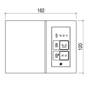 ●新品 スマートコントロールキー専用オプション ●操作盤付インターフェースユニット マルチ  ●YS...