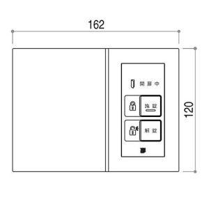 YKKAPオプション リフォーム玄関ドア スマートドアヴェナートRD:操作盤付インターフェースユニッ...