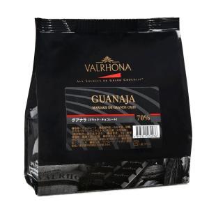ヴァローナ フェーブ グアナラ 70%/1kg UMASO Shop shop-umaso