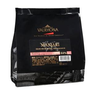 ヴァローナ フェーブ マンジャリ 64%/1kg UMASO Shop shop-umaso