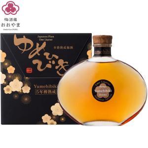 樽仕込 高級梅酒 ゆめひびき  ( 200ml )( 専用化粧箱 ) 梅酒 高級 鶯宿 熟成 ギフト...