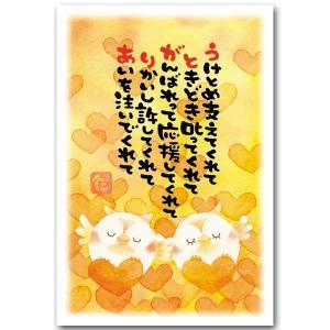 癒やされるメッセージ入りポストカード ありがとう マエダタカユキ