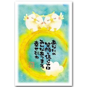 癒やされるメッセージ入りポストカード 月ふくろう マエダタカユキ
