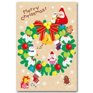 かわいいポストカード 三角サンタのクリスマス クリスマスカード|shop-wadouraku