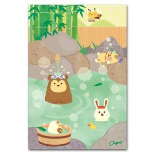 かわいいポストカード 温泉に入る 動物の絵葉書|shop-wadouraku