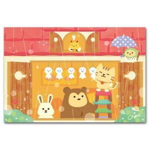 かわいいポストカード てるてる坊主 動物の絵葉書|shop-wadouraku