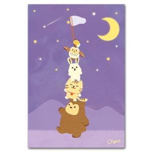 かわいいポストカード 星をとる 動物の絵葉書 |shop-wadouraku
