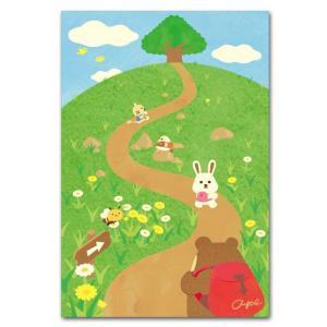 かわいいポストカード 山登り 動物の絵葉書|shop-wadouraku