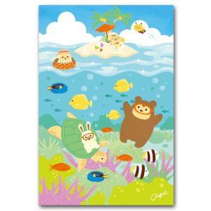 かわいいポストカード 南の島へ行く 動物の絵葉書|shop-wadouraku