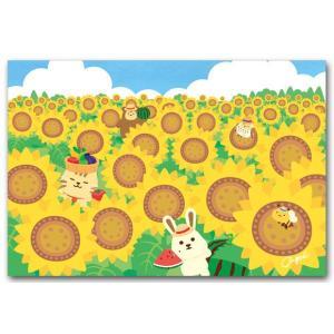 かわいいポストカード ひまわり畑 夏の絵葉書 暑中見舞い|shop-wadouraku