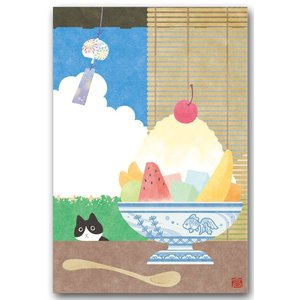 和風ポストカード 「かき氷」 夏のイラスト絵葉書 暑中見舞い...