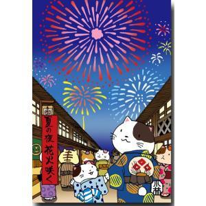 猫のイラストポストカード 夏の夜花火咲く 夏のイラスト 暑中見舞い
