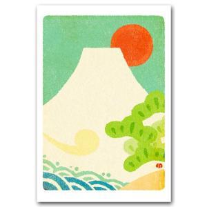 イラストレーターしろたえの富士山のポストカードは、縁起の良いイラストです。年賀状として使用したり、お...