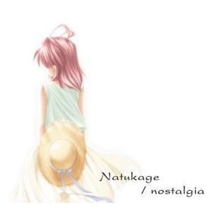 ビジュアルアーツ Natukage/nostalgia shop-white