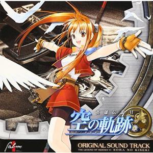 オリジナルサウンドトラック「英雄伝説空の軌跡」 shop-white