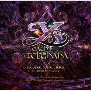 日本ファルコム オリジナル・サウンドトラック イース-フェルガナの誓い- shop-white