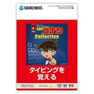特打ヒーローズ 名探偵コナン Collection(2020年版) オンラインコード版   タイピングソフト shop-white