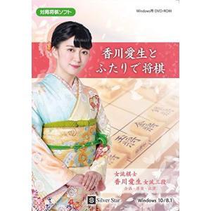 香川愛生とふたりで将棋 shop-white