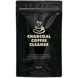 チャコール コーヒー クレンズ 炭 ダイエット COFFEE 100g shop-white