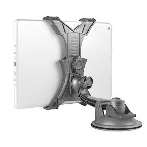 タブレットホルダー タブレットスタンド ipad用スタンド 車載 スタンド 粘着ゲル吸盤 360度回転 ダッシュボードとフロントガラスに取り shop-white