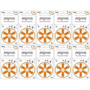 シグニア 補聴器用空気電池 PR48(13) 【オレンジ色】 10パックセット|shop-white