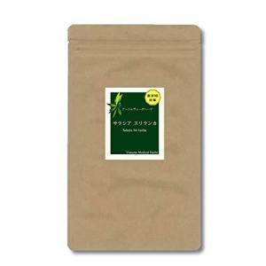 ヴィーナース サラシアスリランカ茶 3g×100ティーバッグ●サラシア茶・コタラヒムブツ・サラシアレティキュラータ・スリランカ産 shop-white