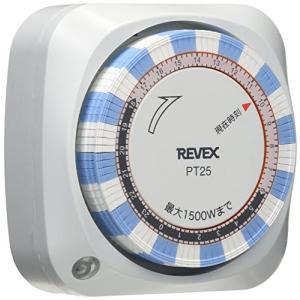 リーベックス(Revex) コンセント タイマー スイッチ式 24時間 プログラムタイマー PT25|shop-white