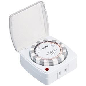 リーベックス(Revex) コンセント タイマー スイッチ式 カバー付き プログラムタイマーEX PT77|shop-white