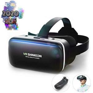 [令和進化型VRゴーグル] VRゴーグル VRヘッドセット 3D VRヘッドマウントディスプレ モバイル型 瞳孔/焦点距離調節 軽量 非球面|shop-white