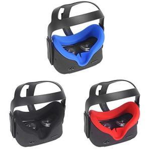 ZBRGXのOculusQuest 1用シリコンアイマスクカバー、Quest用保護マスク、VRヘッドセット遮光防汗、VRゴーグルマスクシリコ|shop-white