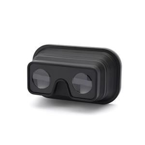 VRゴーグル ヘッドセット ハコスコ・コンパクト 折り畳み式 持ち運びラクラク 3Dメガネ 360°動画 ゲーム 映画 iPhone&And|shop-white