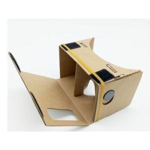 オーディオファン VRゴーグル カードボード 3.5-6.0インチのスマホでご利用いただけます 組み立て式|shop-white