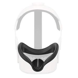 Esimen Oculus quest 2シリコンカバー-VRソフトフェイスシリコンカバー、快適、防汗、防水、汚れ防止、お手入れが簡単 (黒|shop-white