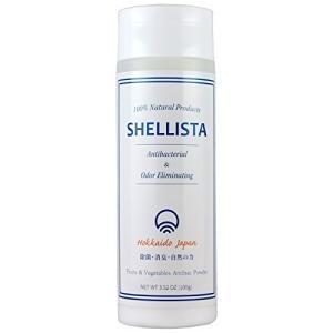 SHELLISTA (シェリスタ) 野菜洗い ・くだもの洗い ホタテ貝殻 100g 100回分 無添...