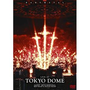 LIVE AT TOKYO DOME (通常盤)[DVD] shop-white