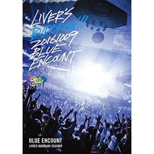 LIVER'S 武道館(通常盤) [DVD] shop-white