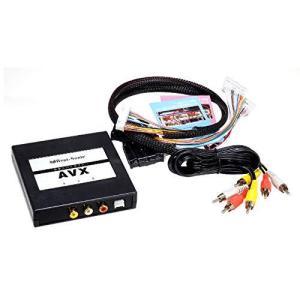 ビートソニック ディスプレイオーディオ用 外部入力アダプター AVX02 トヨタ アルファード/ヴェルファイア/カムリ/カローラ/カローラス|shop-white