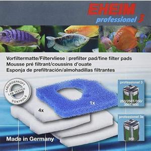 エーハイム プロフェッショナル2071/2073/2074/2075専用フィルターパッドセット|shop-white