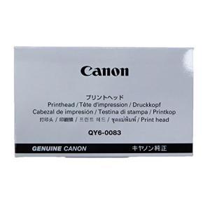 キヤノン Canon PIXUS MG6330/MG6530/MG6730/MG7130/MG7530/iP8730 用純正プリントヘッド|shop-white