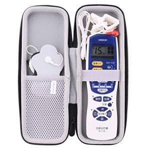 用のオムロン(OMRON) 低周波治療器 エレパルス HV-F128 専用保護収納ケース -waiyu JP|shop-white