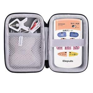 OMRON エレパルス 専用収納ケース for HV-F125 低周波治療器対応-waiyu JP|shop-white
